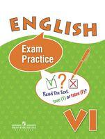 Английский язык. 6 класс. Тренировочные упражнения