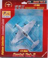"""Самолет """"Як-3 157 ИАП 1944г."""" (масштаб: 1/72)"""
