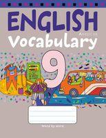 Тетрадь-словарик по английскому языку. 9 класс
