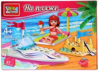 """Конструктор """"На пляже"""" (67 деталей)"""