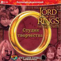 The Lord of the Rings. The Two Towers. Студия творчества