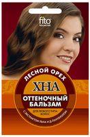 """Оттеночный бальзам-хна """"Лесной орех"""" (50 мл)"""
