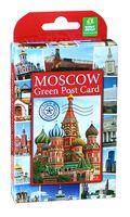 """Набор для выращивания растений """"Москва"""" (арт. hps-225)"""