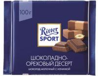 """Шоколад молочный """"Ritter Sport"""" (100 г; шоколадно-ореховый десерт)"""