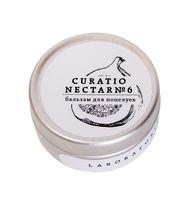 """Бальзам для губ """"Curatio Nectar №6"""""""