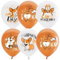 """Набор воздушных шаров """"Корги. С днем рождения"""""""