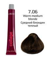 """Крем-краска для волос """"Collage Creme Hair Color"""" (тон: 7/06, средний блондин теплый)"""