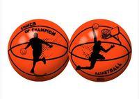 """Мяч """"Баскетбол"""" (22 см)"""