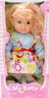 """Кукла """"My Baby"""""""