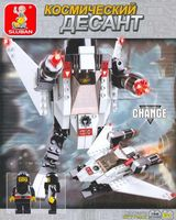 """Конструктор """"Робот трансформер. ZX47 Навигатор"""" (135 деталей)"""