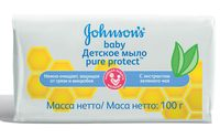 "Мыло детское ""Pure Protect"" (100 г)"