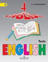 Английский язык. 4 класс. Контрольные и проверочные работы
