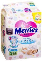 "Подгузники ""Merries S"" (4-8 кг; 82 шт.)"