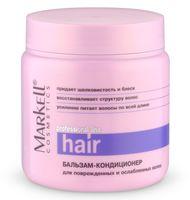 "Бальзам-кондиционер для волос ""Markell"" (500 мл)"