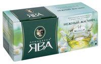 "Чай зеленый ""Принцесса Ява. Жасмин"" (25 пакетиков)"