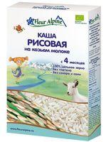 """Детская каша Fleur Alpine Organic """"Рисовая на козьем молоке"""" (200 г)"""