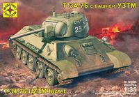"Танк ""Т-34-76 с башней УЗТМ"" (масштаб: 1/35)"