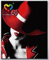 "Картина по номерам ""Таинственная незнакомка"" (400x500 мм; арт. HB4050109)"