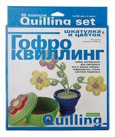 """Набор для квиллинга """"Шкатулка и цветок"""""""