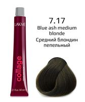 """Крем-краска для волос """"Collage Creme Hair Color"""" (тон: 7/17, средний блондин пепельный)"""