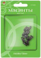 Набор магнитов декоративных (15 шт.; арт. 2-493)