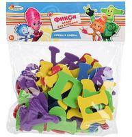 """Набор игрушек для купания """"Фиксики. Буквы и цветы"""""""