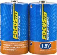 Батарейка D R20 FOCUSRAY (2 штуки)