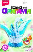 """Оригами модульное """"Лебедь"""""""