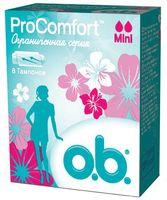 "Тампоны ""ProComfort. Mini"" (8 шт.)"