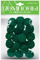 Помпоны плюшевые (20 шт.; 30 мм; зеленые)