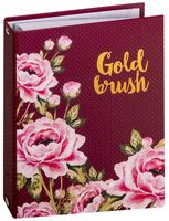 """Тетрадь со сменным блоком """"Цветы. Gold Brush"""" (160 листов)"""