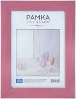 Рамка пластиковая со стеклом (15х21 см, арт. РП_19504)