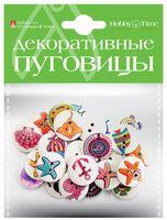 """Набор пуговиц фигурных """"Круглые"""" (арт. 2-179)"""
