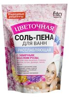 "Соль-пена для ванн ""Расслабляющая"" (200 г)"