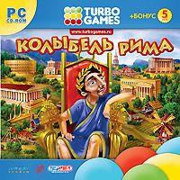 Turbo Games: Колыбель Рима