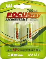 Аккумулятор AAA 700 мАч FOCUSRAY (2 штуки)
