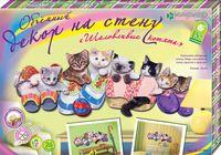 "Картина-аппликация ""Шаловливые котята"""