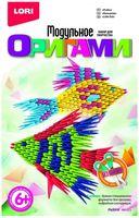 """Оригами модульное """"Рыбки"""""""