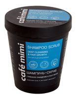 """Шампунь-скраб для волос """"Глубокое очищение и рост волос"""" (330 гр)"""