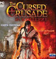 The Cursed Crusade. Искупление