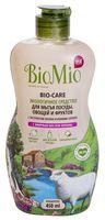 "Средство для мытья посуды ""BioMio. Вербена"" (450 мл)"