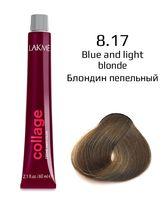 """Крем-краска для волос """"Collage Creme Hair Color"""" (тон: 8/17, блондин пепельный)"""