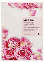 """Тканевая маска для лица """"Rose"""" (23 г)"""