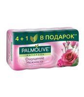 """Мыло """"Ощущение нежности. С экстрактом лепестков роз и увлажняющим молочком"""" (5 шт.)"""