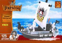 """Конструктор """"Пираты. Корабль-призрак"""" (125 деталей)"""
