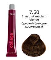 """Крем-краска для волос """"Collage Creme Hair Color"""" (тон: 7/60, средний блондин коричневый)"""