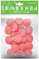 Помпоны плюшевые (20 шт.; 30 мм; розовые)