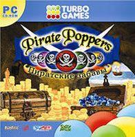 Turbo Games: Пиратские забавы
