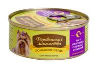 """Консервы для собак """"Домашние обеды"""" (100 г; ягненок с печенью)"""