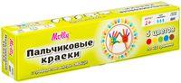 """Краски пальчиковые с трафаретом """"Овощи"""" (5 цветов)"""